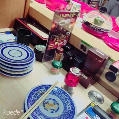 fc2blog_201509171549085fc.jpg