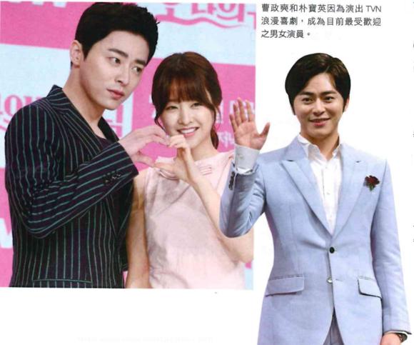 台湾雑誌5