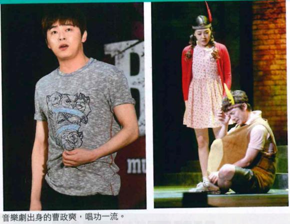 台湾雑誌4