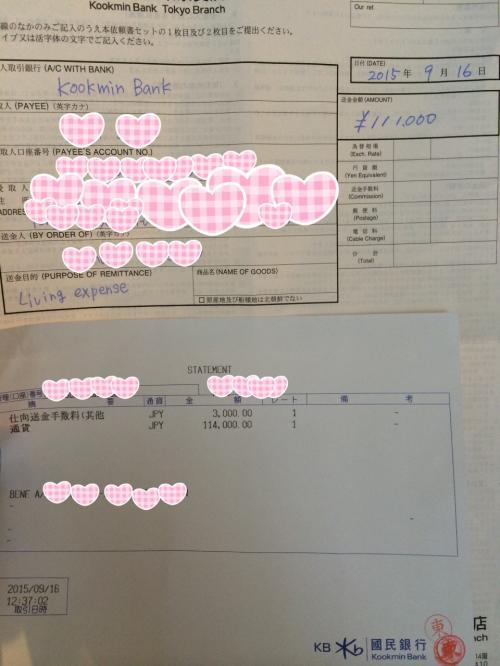 特ダネ制作会計2-2