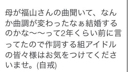 福山1-2