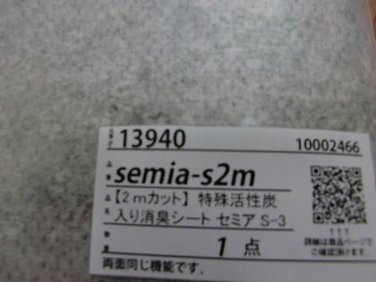 F3FEvcmmadSuLdE1442581707_1442581728.jpg