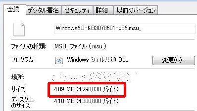 KB3078601_ng1.jpg