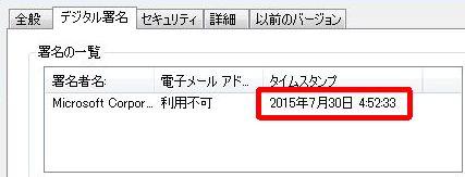 KB3078601_ng2.jpg