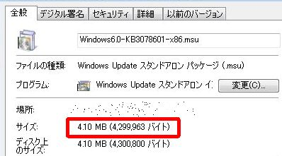 KB3078601_ok1.jpg