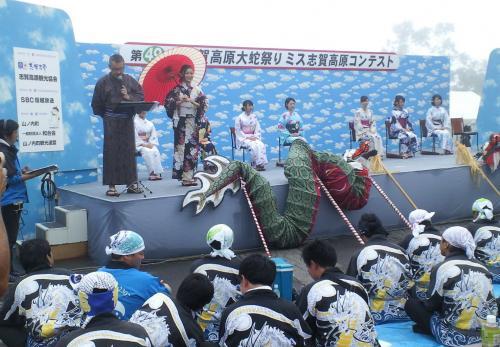 第49代ミス志賀高原コンテスト(27.8.22)