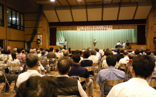8・30中高市民大集会(27.8.30)