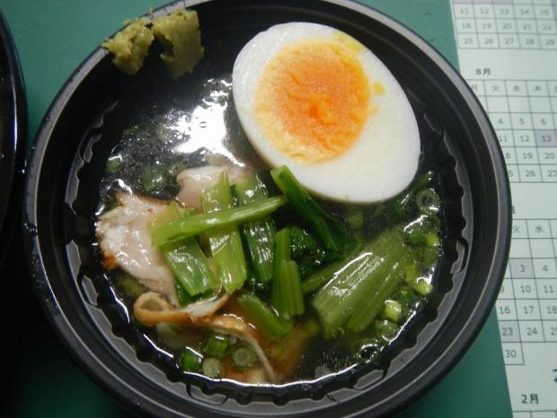 冷やしとりしおつけ麺@ローソン (5)