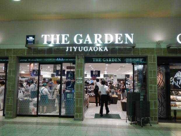 ガーデン弁当@上野 (1)