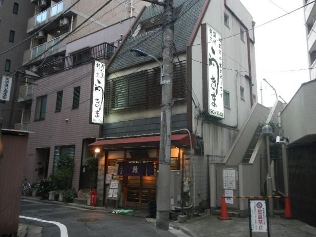 うきま8-12 (1)