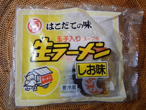 函館しおラーメン (1)