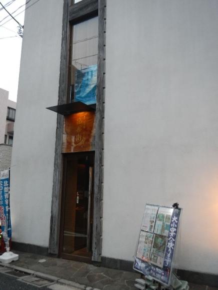 徳兵衛8-27 (1)