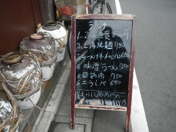 香味楼8-25 (2)