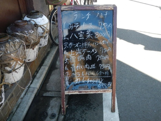 香味楼9-11 (2)