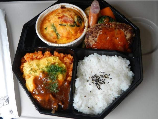 ぱんこの台所 (5)