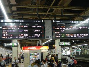大宮駅 (1)