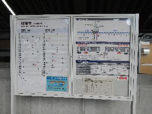 新高岡 (2)