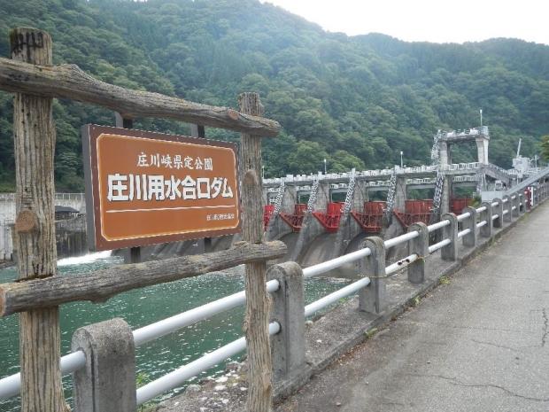 ゆめつづり散歩 (1)