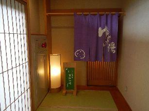 二日目お風呂@ゆめつづり (1)
