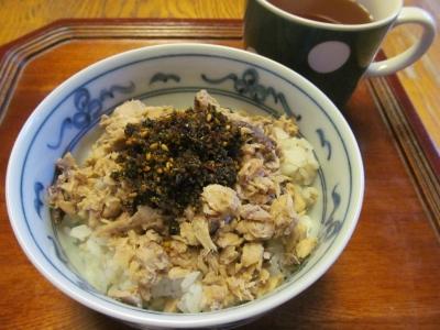ヒラソウダフレーク乗せご飯朝食2