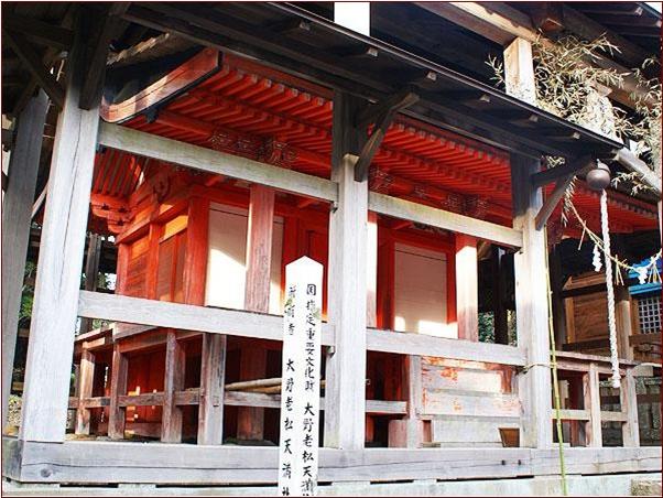 8-9-4 大野老松天満社 旧本殿201509