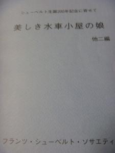 P1010188.jpg