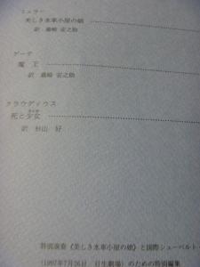 P1010189.jpg
