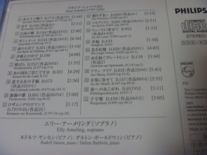 P1010193.jpg