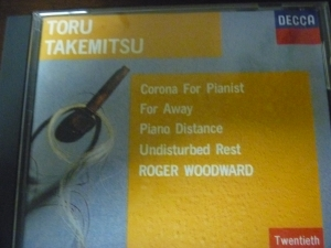 TORU TAKEMITSU CD