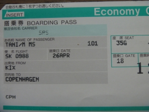 プラハ搭乗券