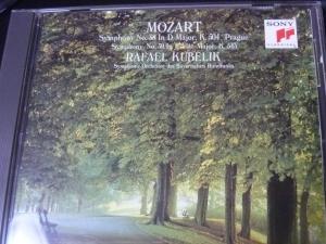 モーツァルト交響曲 クーべリック指揮 38番、39番