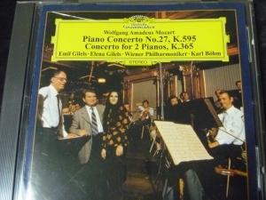 モーツァルトピアノ協奏曲10番ギレリス、エレーナ・ギレリス