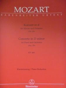 モーツァルトピアノ協奏曲 第20番 K.466