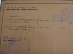ベートーヴェン ピアノ・ソナタ 第30番、第32番~シュナーベル