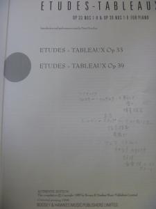 ラフマニノフ「エチュード・タブロ」