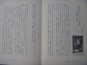 現代音楽とレコード制作~西村朗との対話