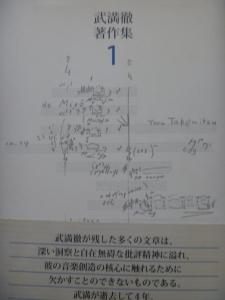 P1010699.jpg