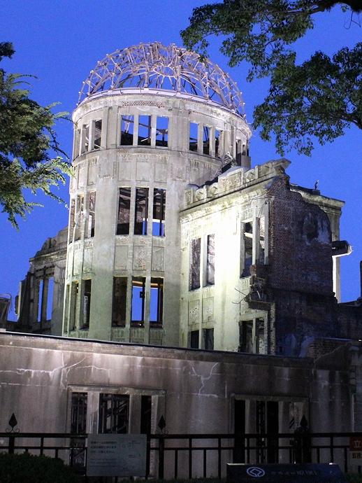 広島原爆ドーム ブルーモーメント