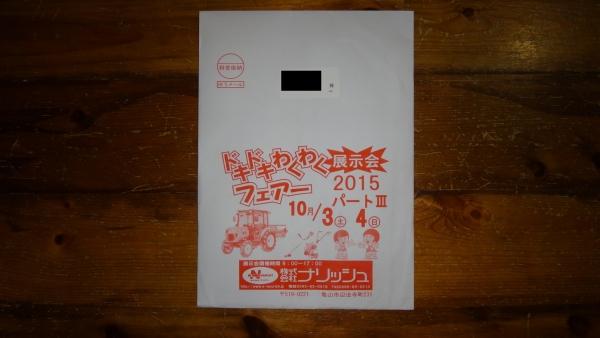 150926-06