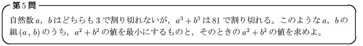 14k5.jpg