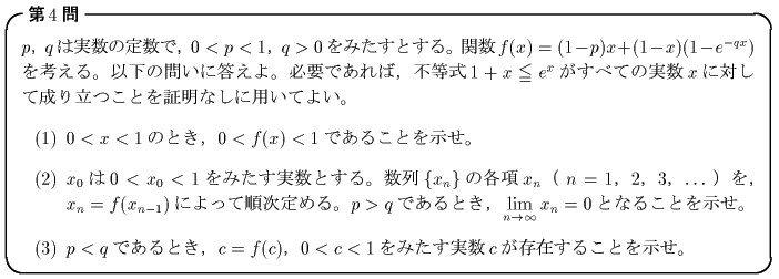 14t4.jpg