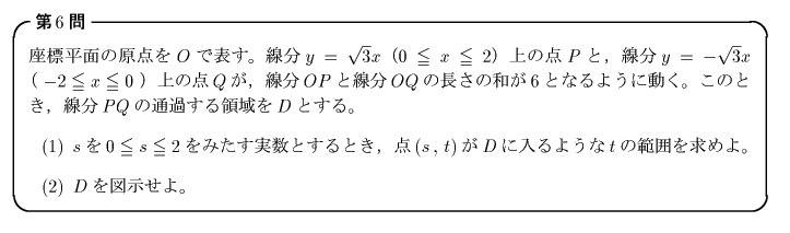 14t6.jpg