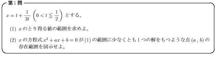 14to1.jpg