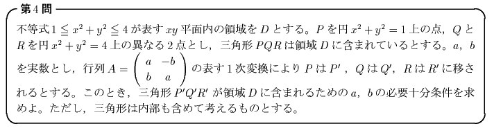 14to4.jpg
