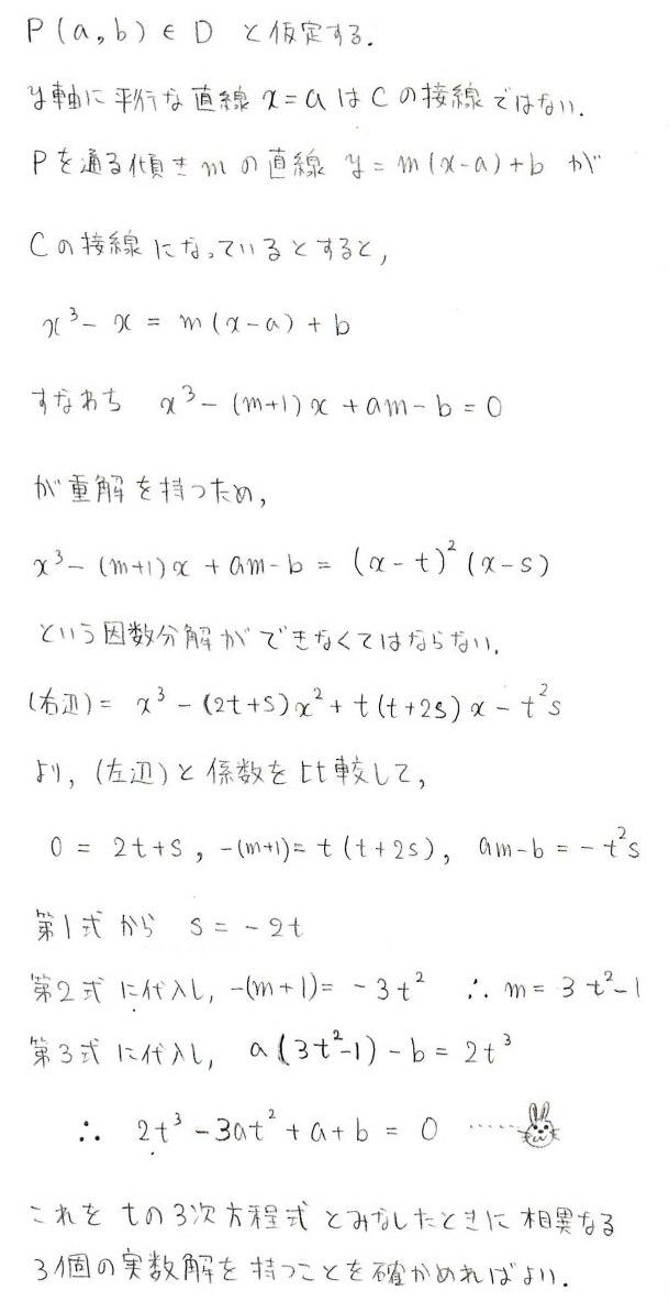 j8_201508281740537c8.jpg