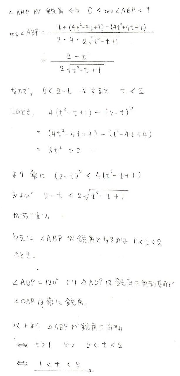 m7_20151011210101a2c.jpg