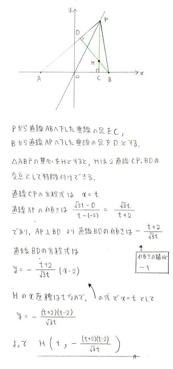 m8_201510112101035af.jpg
