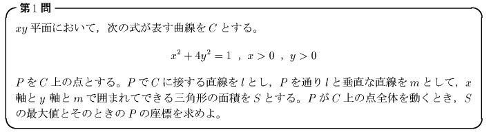 to1.jpg