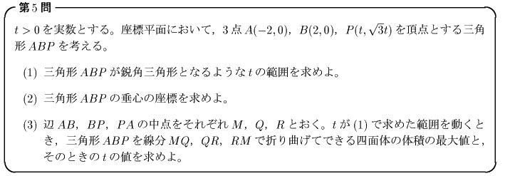 to5.jpg