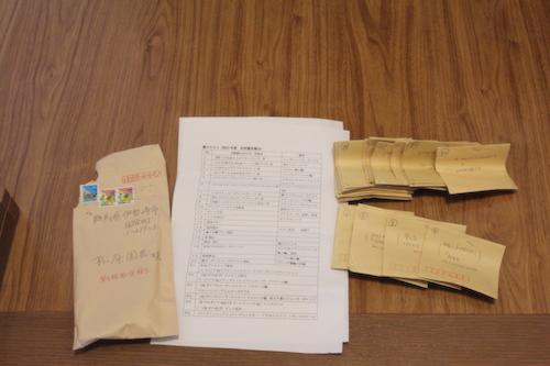 20150831 川越さんから頂いたビオラとプリムラのタネ